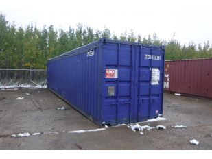 2003 SHANGHAI 40' SHIPPING CONTAINER